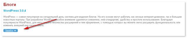 Как_создать_сайт_за_5_минут_kak_sozdat_sait_za_5_minut