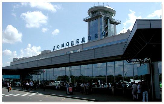 Кому достанется аэропорт «Домодедово»?