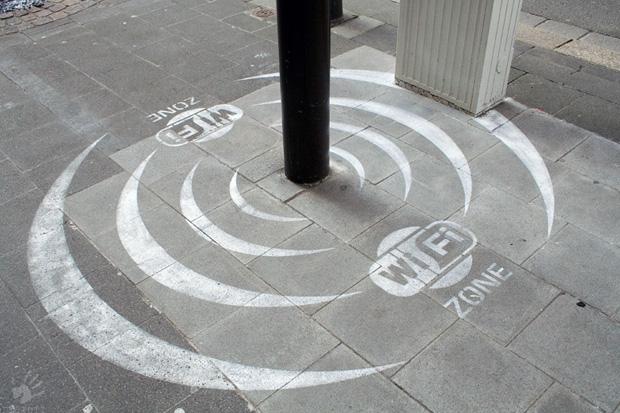 Газетные киоски будут переоборудованы в Wi-Fi –терминалы