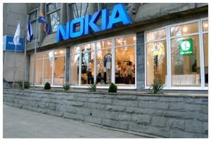 Нокиа