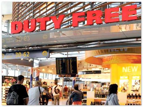Цены в Duty-free оказались совсем не «Фри».