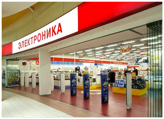 Как открыть магазин электроники?