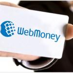 Как зарабатывать на Webmoney?