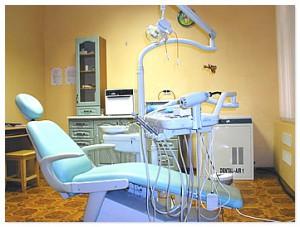 Как открыть стоматологию?