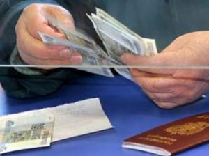 Госдума во втором чтении одобрила сокращение накопительной части пенсии