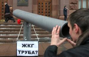 Штраф порядка 1,6 миллиарда рублей был выписан московскими властями для подрядчиков жилищно-коммунального хозяйства