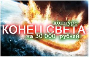 2012-12-19_191731