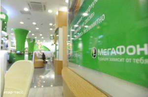 Сегодня на лондонской бирже начнутся торги акциями «Мегафона»