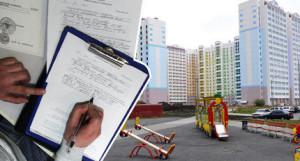 Третья часть обманутых дольщиков получила жилье от Москомстройинвеста