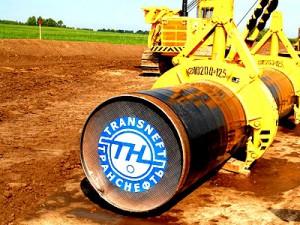 Акции «Транснефти» достигли пика