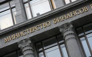 Министерство финансов решило сократить нефтегазовые расходы