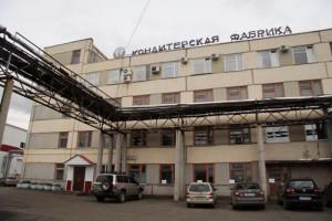 Продажа томской фабрики «Красная звезда»