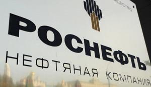 Около пяти миллиардов рублей готова заплатить «Роснефть» за двенадцать лицензий работы на шельфе