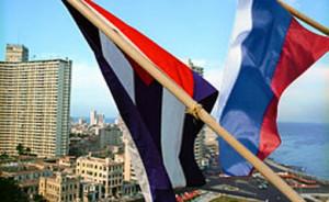 Сотрудничество России и Кубы продолжается