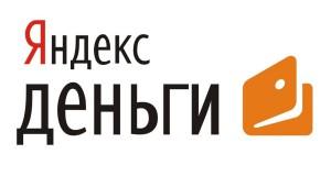 Пользоваться «Яндекс.Деньгами» стало ещё проще