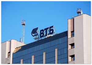 Кредитный портфель ВТБ в Туле достиг рекордных 22,7 миллиардов рублей.