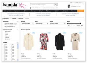 Строим свой бизнес в сети: открытие интернет-магазина одежды