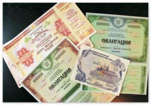 ВЭБом рассматривается программа по выпуску облигаций на общую стоимость 560 млрд. рублей.