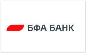 Новая линейка депозитов от банка БФА