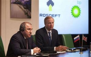 Закрытие сделки по выкупу AAR в ТРК-ВР «Роснефтью»