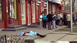 Траур в Белгороде