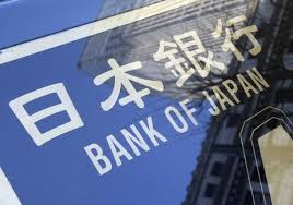 Курс Банка Японии