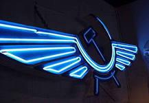 «Слияние «Аэрофлота» - слухи», - заявляет правительство.