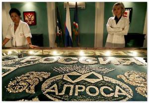 Продажами 7%-ного пакета Якутии в АК «Алрос» будет заниматься Республиканская Инвестиционная Компания