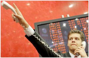 Валюты развивающихся рынков