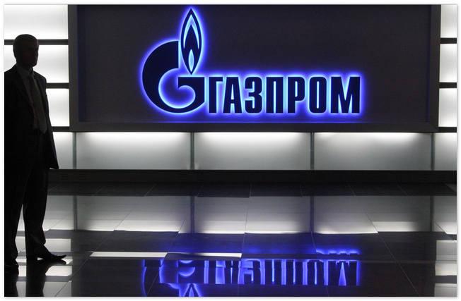 ФСТ предлагает меры для компенсации Газпрому апрельского понижения цен