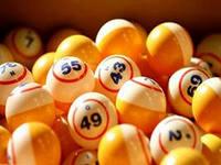 Государственные лотереи проверят
