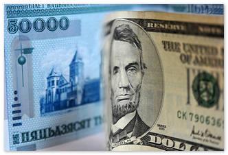 Курс рубля к доллару достиг годового минимума