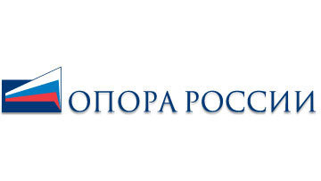 Договоренность Клуба лидеров и  «Опоры России»