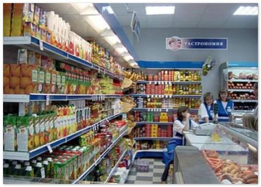 Росстат сообщает о понижении производства продуктов питания в России