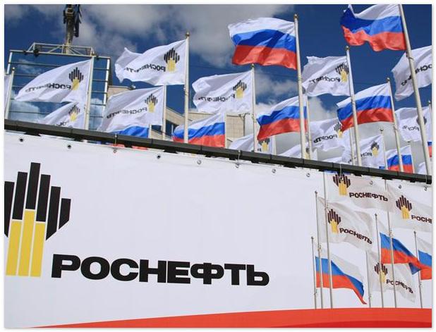 Запрет на предметы роскоши для сотрудников «Роснефти»
