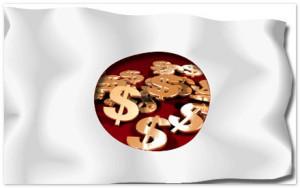 Стимулирование роста экономики