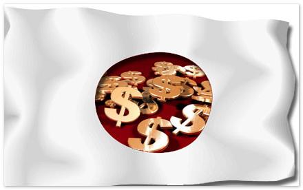 Япония принимает меры направленные на стимулирование роста экономики