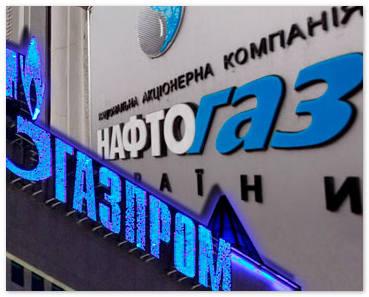 Украине будет предоставлен аванс за транспортировку газа в размере 1 млрд долларов