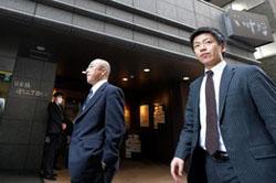 Доходность японского пенсионного фонда увеличивается
