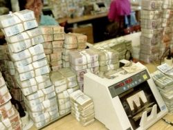 Утвержден законопроект о создании крупного финансового регулятора