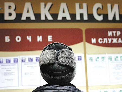 Участники «Большой двадцатки» в Москве намерены вместе противостоять безработице