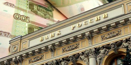 Центробанк намерен ввести ограничения для ставок по кредитам