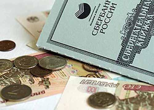 Чиновники обещают сэкономить 450 миллиардов рублей пенсионных средств