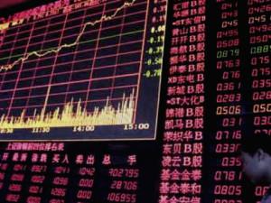 Рынок акций находится во власти продавцов