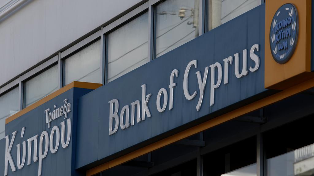 Банковские депозиты на Кипре продолжают сокращаться
