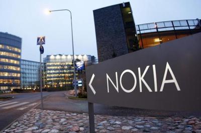 Продолжая конкурентную борьбу, компания Nokia намерена выкупить долю Siemens