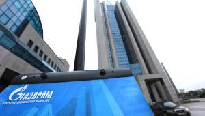 Киргизия продаст Газпрому