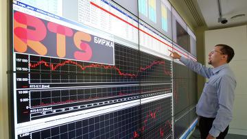 На рынке акций лидируют продавцы.
