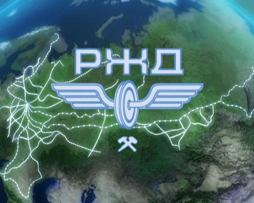 РЖД продолжает развитие дорог Дальнего Востока