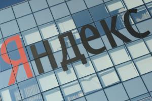Доход компании «Яндекс» за полгода вырос на 60%